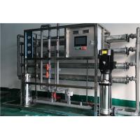 供应苏州反渗透设备|单层板、多层板配药用纯水设备