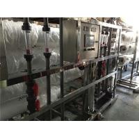 供应苏州水处理设备|线路板清洗用纯水设备