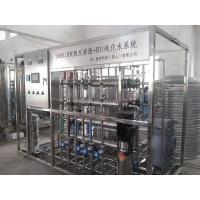 符合国家药典标准用水设备,护理液生产纯化水设备