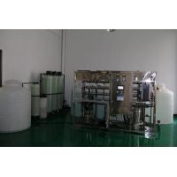 化纤厂用水设备,化纤厂配料用水设备,水处理设备