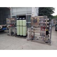 供应宁波纯水设备|银触点清洗纯水设备