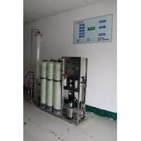 供应宁波高纯水设备|银触点清洗高纯水设备