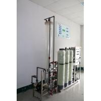 供应宁波去离子水设备|银触点清洗去离子水设备