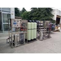 供应水处理设备|银触点清洗用水设备