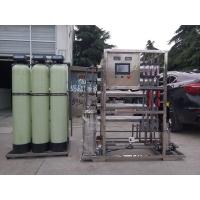 供应宁波水处理设备|银触点清洗水处理设备·