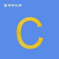 杭州供应LED广告标识字户外标志标牌字母灯