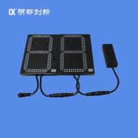 杭州供应户外LED价格指示数码灯