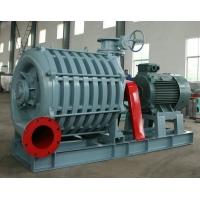 多级离心鼓风机(高压)多级离心泵 高效节能鼓风机