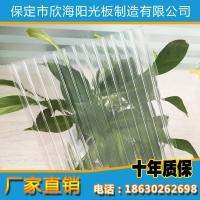 供应邯郸阳光板 河北保定欣海阳光板厂家供应  质量保证