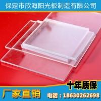 北京耐力板 PC实心耐力板  欣海耐力板厂家直销