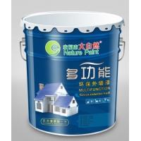 油漆十大品牌环保涂料大自然漆|外墙乳胶漆