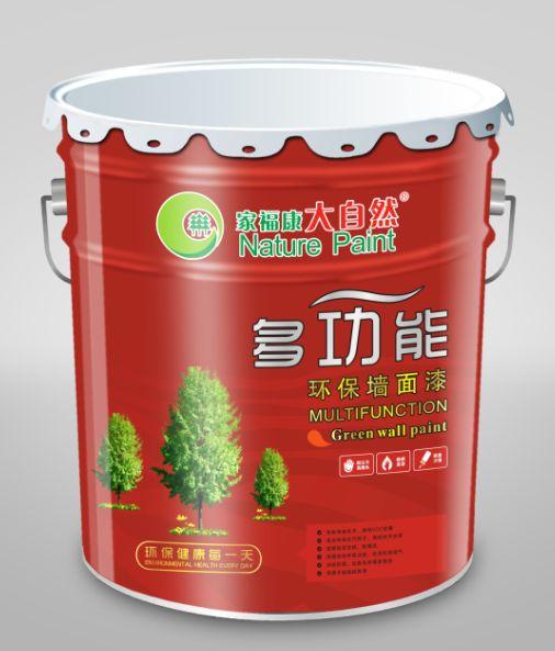 大自然漆环保油漆十大品牌诚招各地空白市、县级代理