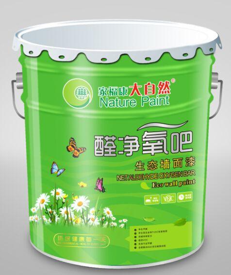 中国驰名商标|中国名牌|一线牌子|十大品牌-大自然漆