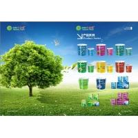 中国环保水性漆10大品牌\水性漆十大品牌\大自然水漆
