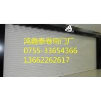 深圳电动卷闸门铝合金电动卷闸门