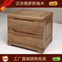 合和木缘榆木实木床头柜