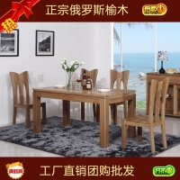 合和木缘榆木实木餐桌