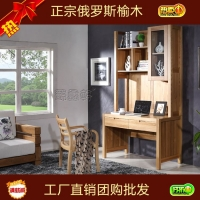 合和木缘榆木实木书桌书架组合写字台