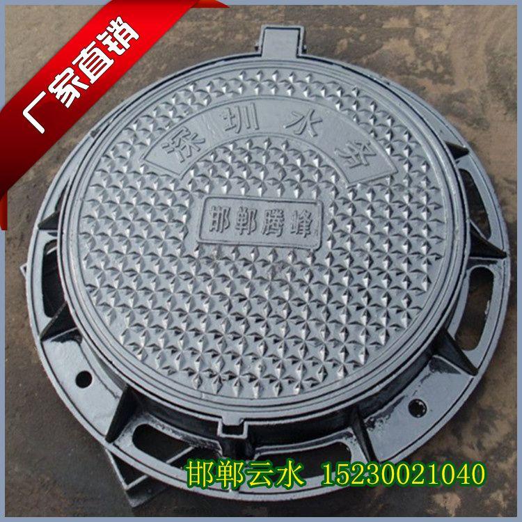 球墨铸铁圆700窨沙市政井盖检查井盖电力通讯井盖