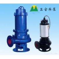 耐高温排污泵,热水污水泵