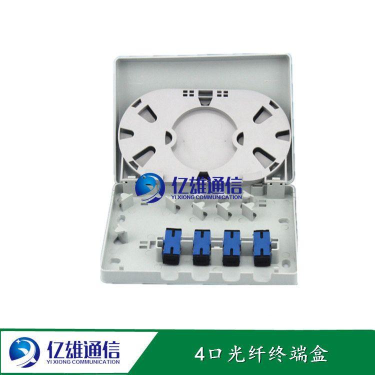 4口光缆终端盒、光纤终端盒