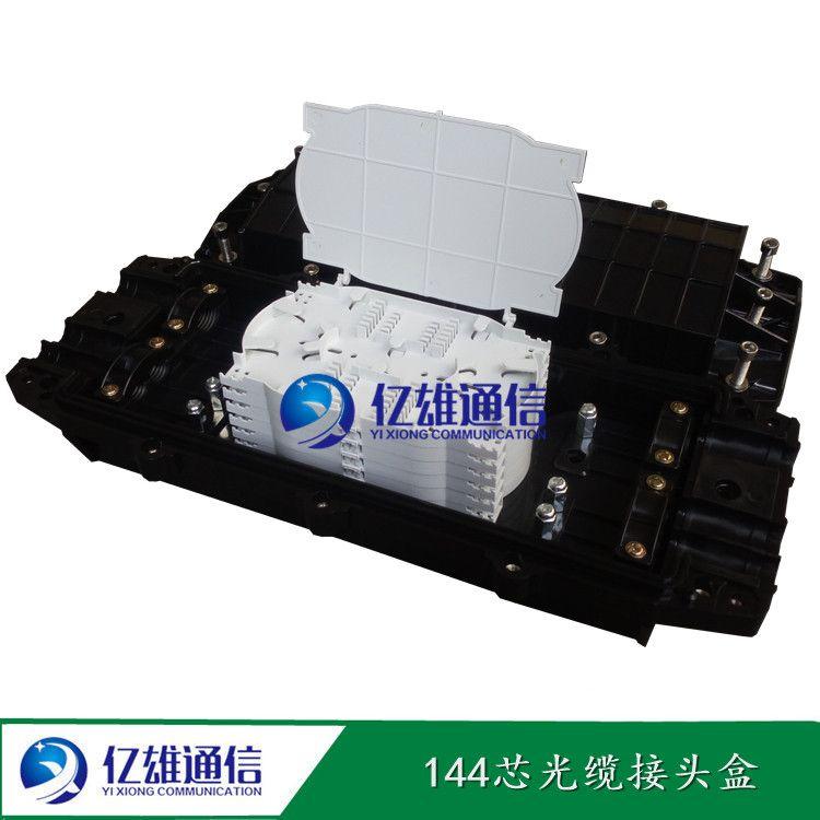 72芯144芯光缆接头盒、光缆接头盒图片
