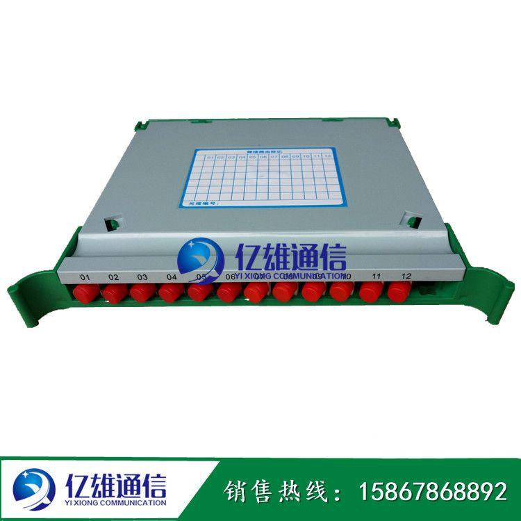 12芯一体化熔纤盘、一体化托盘免跳接