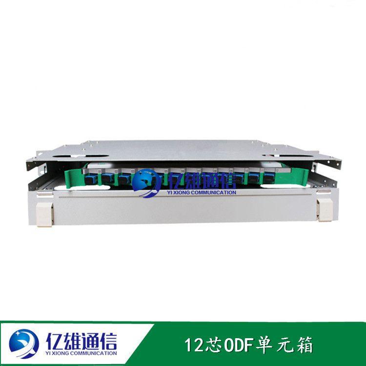 12芯ODF单元箱、ODF一体化机框、光纤熔纤单元箱内部结构