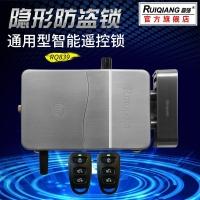 睿强遥控锁RQ839家用防盗锁  安全锁智能遥控锁
