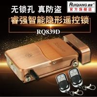 供应直销睿强RQ839D防盗锁