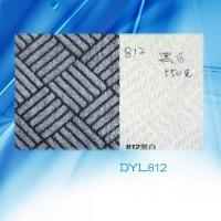 高品质防滑耐磨涤沦拉绒双色提花书房地毯