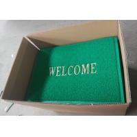 可订做优质PVC酒店浴室防滑地毯 厨房防水地毯