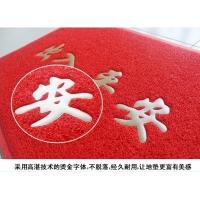 订制PVC防滑门垫印字地垫酒店浴室地毯