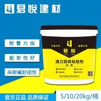 强力瓷砖胶粘剂、粘结剂、隔音板胶水