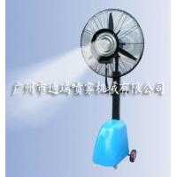 夏季工业车间户外各种公共场所喷雾降温风扇