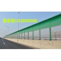 桥梁声屏障安装价格
