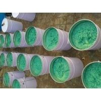 脱硫塔耐酸碱防腐高温玻璃鳞片涂料玻璃鳞片胶泥