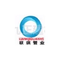 深圳市联琪科技有限公司