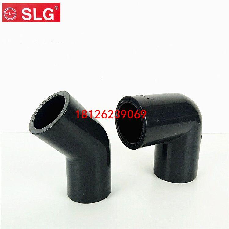 立胜SLG 给水PVC弯头 PVC管件 给水45度弯头