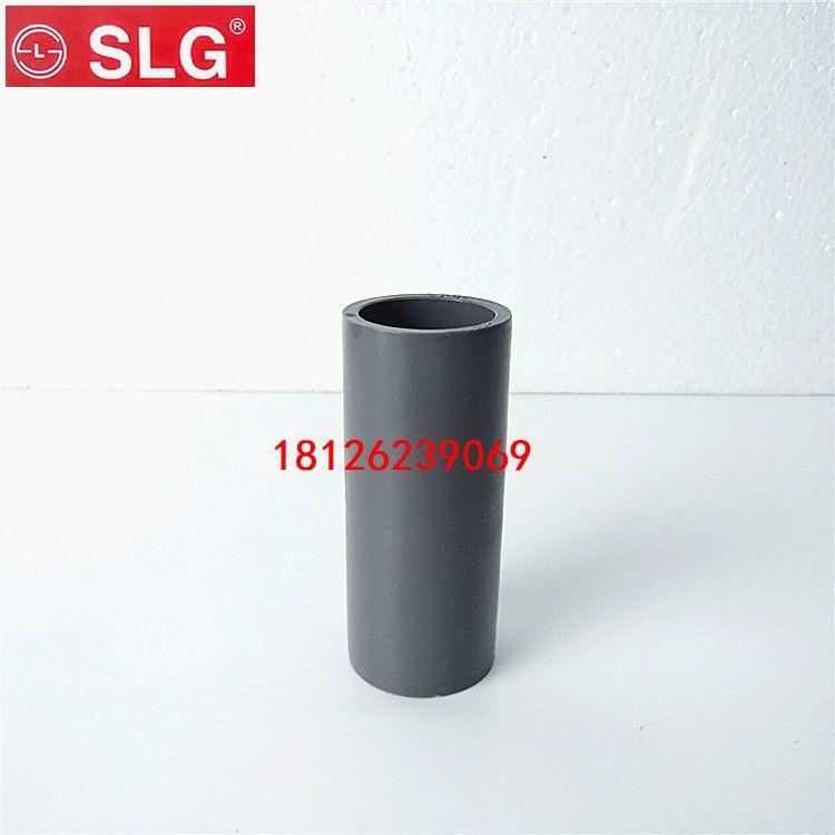 立胜SLG PVC-U直接头 给水PVC直通 平口接头