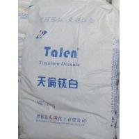 供应油漆涂料用钛白粉天伦TLA100