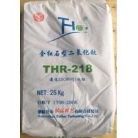 涂料用高性价比金红石钛白粉钛海THR218