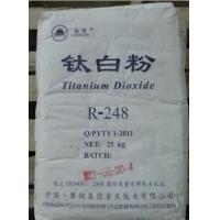 塑料管件管材色母粒等建材用高白度金紅石鈦白粉攀鋼R248