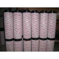 供应液压管路液压滤芯11113D06BN
