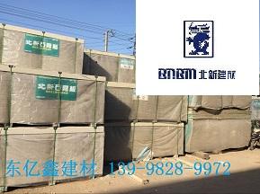 細木工板多層板密度板沈陽龍牌石膏板-東億鑫