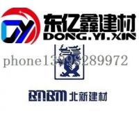 沈阳龙牌+沈阳龙牌经销商+沈阳龙牌石膏板大促销-东亿鑫集团