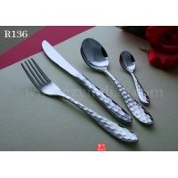两件套 西餐刀叉勺三件套 西餐餐具套装