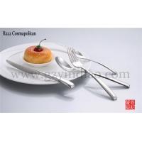 不锈钢西餐牛排刀叉勺套装正品加长欧式餐