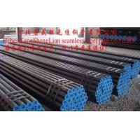 DIN2448/ST37无缝钢管