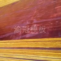 建筑模板木方買建筑模板就到渝冠模板耐磨損